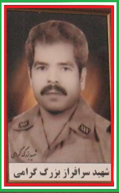 http://ziyadabad.persiangig.com/1393/7/4/bozorg.png