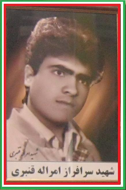 http://ziyadabad.persiangig.com/1393/7/4/ghanbari.png