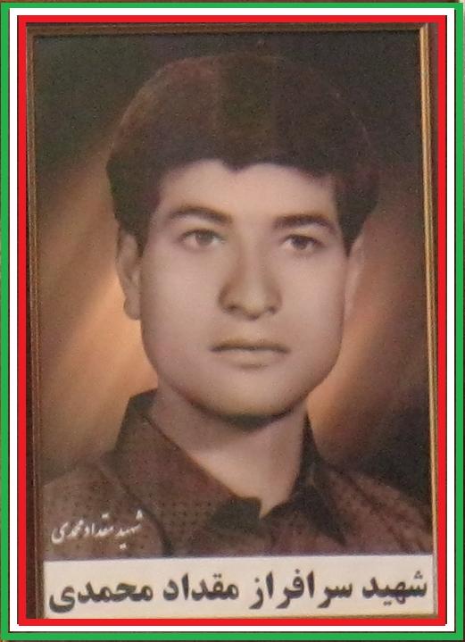 http://ziyadabad.persiangig.com/1393/7/4/meghdad.png