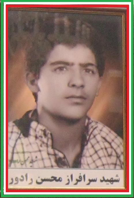 http://ziyadabad.persiangig.com/1393/7/4/radvar.png